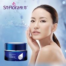 skin whitening cream no hydroquinone