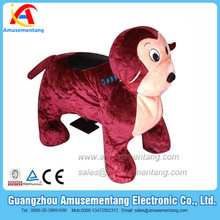 AT0609 Amusementang high quality coin operated car seat cover for family park