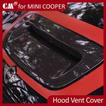 For Mini Cooper R56 Carbon Fiber Hood Vent Cover