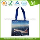laminated pp woven bag/pp shopping bag/pp woven tote bag