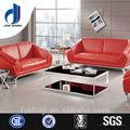 modelo de la serie 121 oficina sofá de cuero para la venta