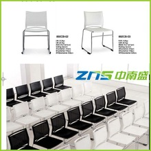 plastic kneeling stool