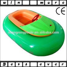 2014 cheap commercial aqua hand paddle boat, kids aqua paddler boat
