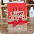 บัตรอวยพรวันเกิดมีความสุขเชิญ/การ์ดอวยพรวันเกิดการออกแบบตัวอย่าง