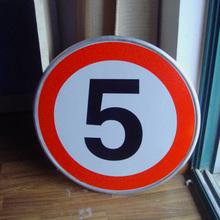 aluminium radar speed sign
