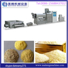 Puff Rice Food processing machinery