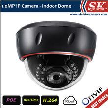 SK-208HAP ONVIF P2P 25m Night Vision IR Dome 720P IP 12V security camera power supply