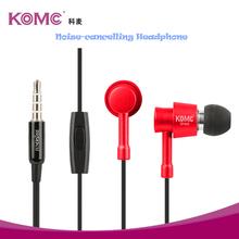great earphones earmuffs with earphones