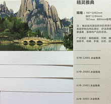 cheap printing paper for book cover