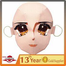 2.5d mask ,grace yellow
