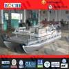 ISO Certificate 6 Meters Aluminum Catamaran Boat