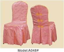 factory chair cover with buttons