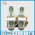 Wholesale white porcelain double wall starbucks mug