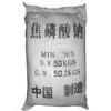 Wholesale Washing Powder Na4P2O7.10H2O TSPP Tetrasodium Pyrophosphate