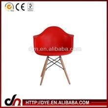2015 cheap dining pp chair