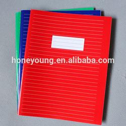 2014 new design staple binding exercise book