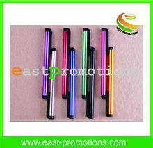 Touch screen stylus pen