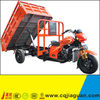 Enclosed 3 Wheel Motorcycle