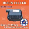 P1401-10001-4 auto intake air filter box