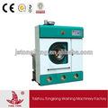 الملابس آلة الغسيل التنظيف الجاف/ آلة التنظيف الجاف/ perc التنظيف الجاف السعر