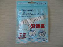 JIHONG dental floss pick packing in the zip bag