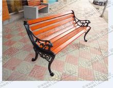 Outdoor park waterproof good wooden garden chair
