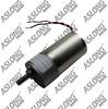 cheap 12v-30v 18v dc brushless fan motor low noise with high quality 24 volt dc geared motor