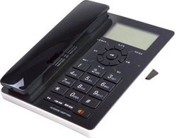 caller id telephone cdma desk phone