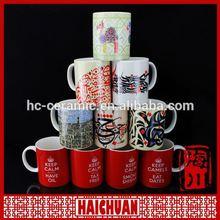 door gift Ceremic mug