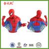 "7"" Spiderman Resin Bust Money Box"