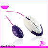 2014 novelty cute design waterproof vibrating massager for vagina