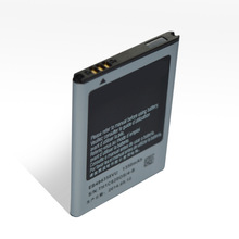 New arrival Mobile Phone Battery For Samsung Galaxy Ace / S5830 / S5660 / S5670