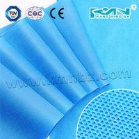 Super Absorbent Non-woven Fabrics