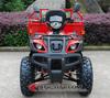 2014 hot sale 150cc 4*4 CVT ATV ,QUAD BIKE,all terrain vehicle