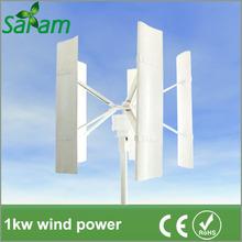 1KW Vertical Axis Wind Generator 1KW Wind Turbine
