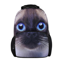 2014 new design polyester backpack,or custom leisure backpack