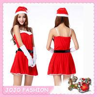 Red cute private school sexy girls costume