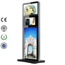 50'' Multimedia PC IR Touch LCD Monitor Advertising