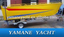 aluminum boat for sale