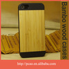 New arrival natural pc bamboo case for iphone 5s wood case, alibaba hot selling cell phone accessories for iphone custom design