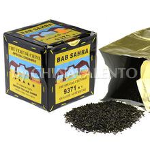 low pesticide BAB SAHRA Green Tea Chunmee 9371