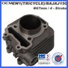Chinese EW1 Bajaj 150cc motorcycle engines in tricycle motorcycle parts