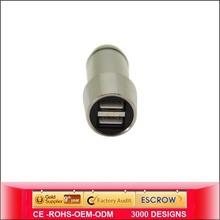 SU Wholesale New Design without spring USB Car Charger C2 dual output smart match car cigarette lighter spotlight