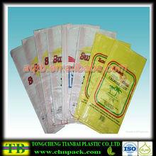 PP woven bag for fertilizer packing