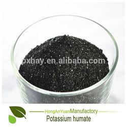 HAY Pingxiang potash humic acid organic natural manure