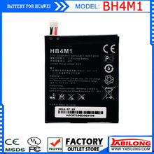 Big Sale ! HB4M1 2000mAh Mobile Battery for Spark (S8600) u8600 T9200/U9200/U9500