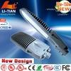 rohs ul power newest design sale led street light 150w high power