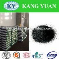 KY basal fertilizer and top dressing fertilizer