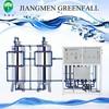 UF water plant/ ultrafitration machine/ water plant