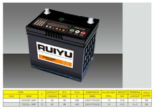 12V60Ah 55D23L Lowest Price & High Quality Lead Acid Calcium Sealed Maintenance Free Auto Battery